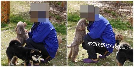 れおん3.jpg